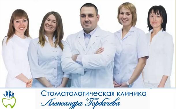Семейная стоматология в Красногорске