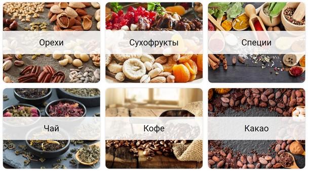 Интернет магазин vkus-vkus.com.ua — продукты и напитки удобно находить, выгодно заказывать, быстро получать