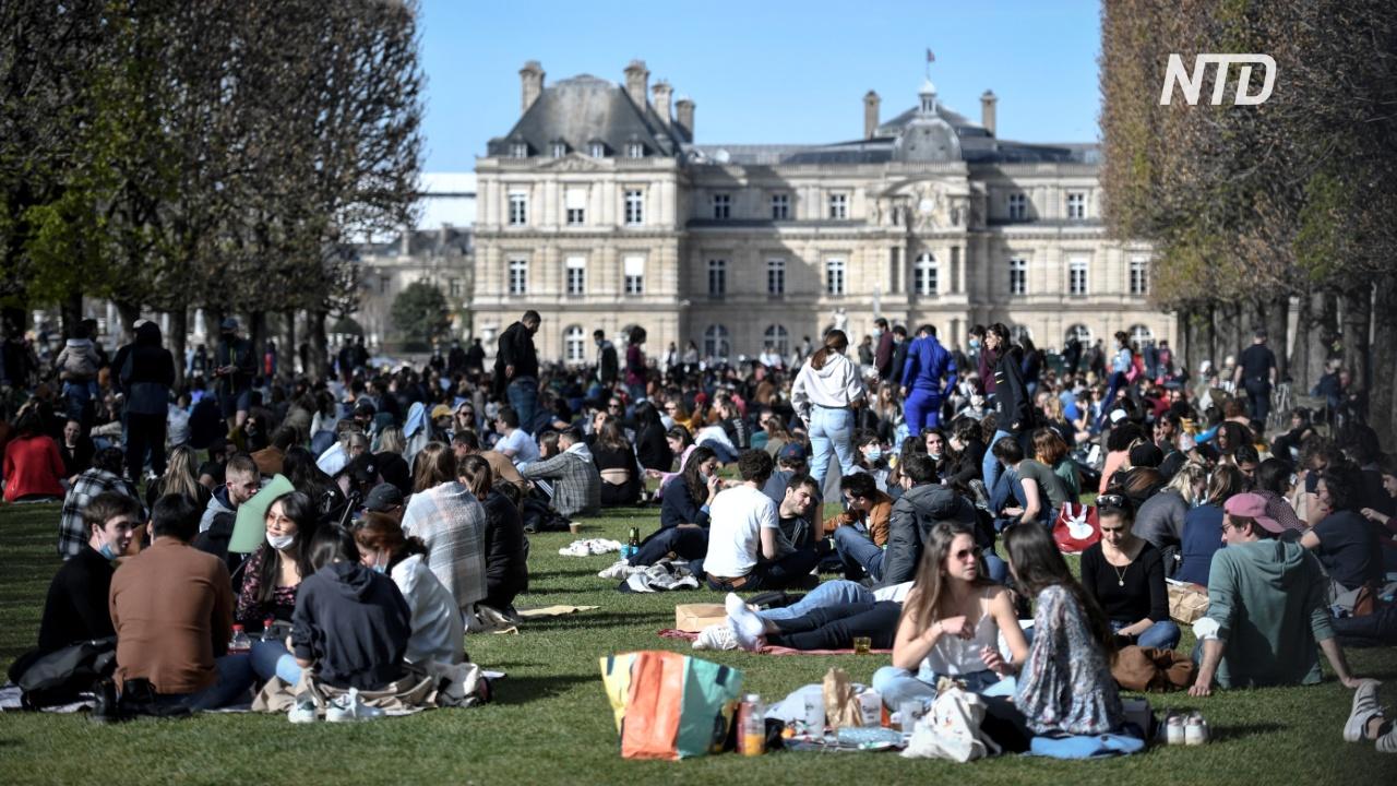 Во Франции на четыре недели вводят третий «локдаун»