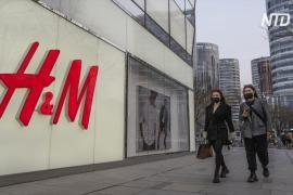 Синьцзянский хлопок: почему Китай бойкотирует H&M