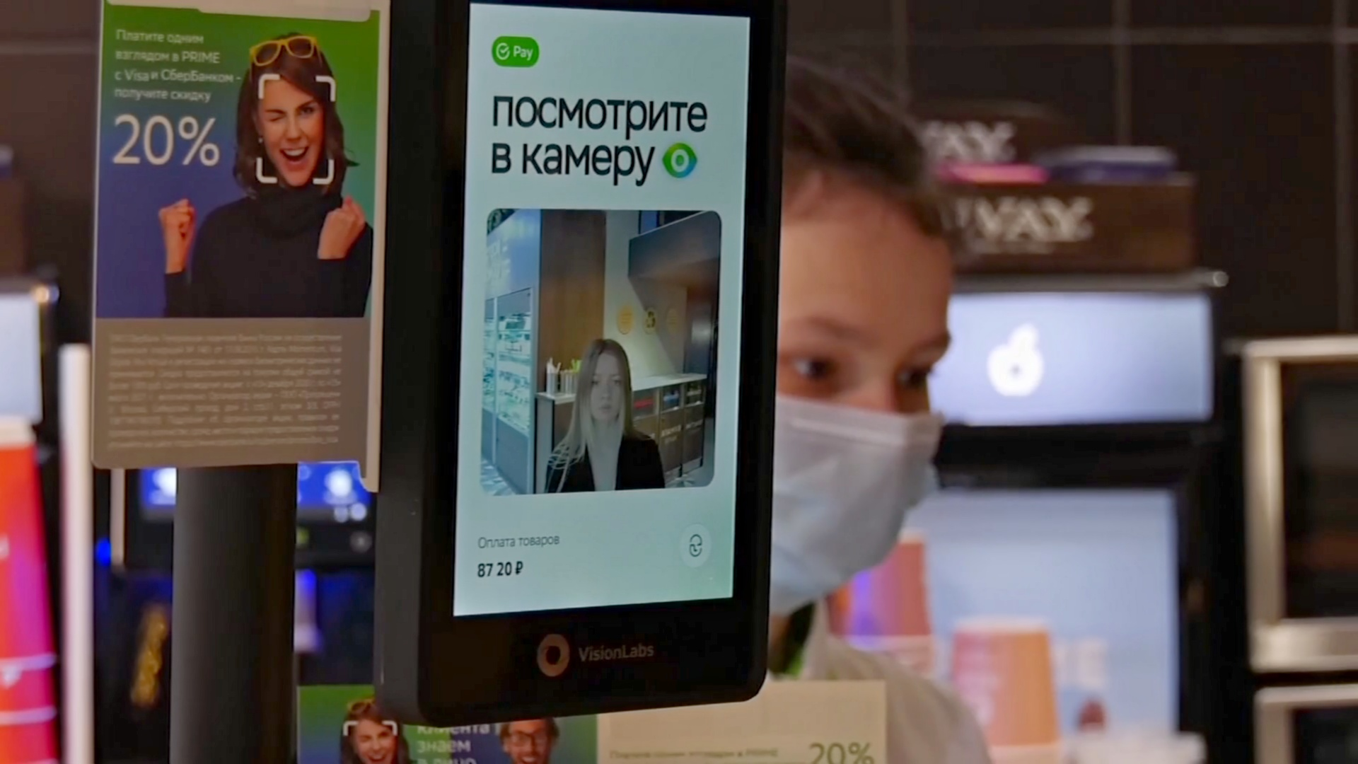 Покажи лицо и заплати: в российских магазинах и кафе внедряют биометрию