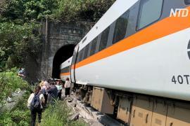 Поезд сошёл с рельсов на Тайване: не менее 40 жертв