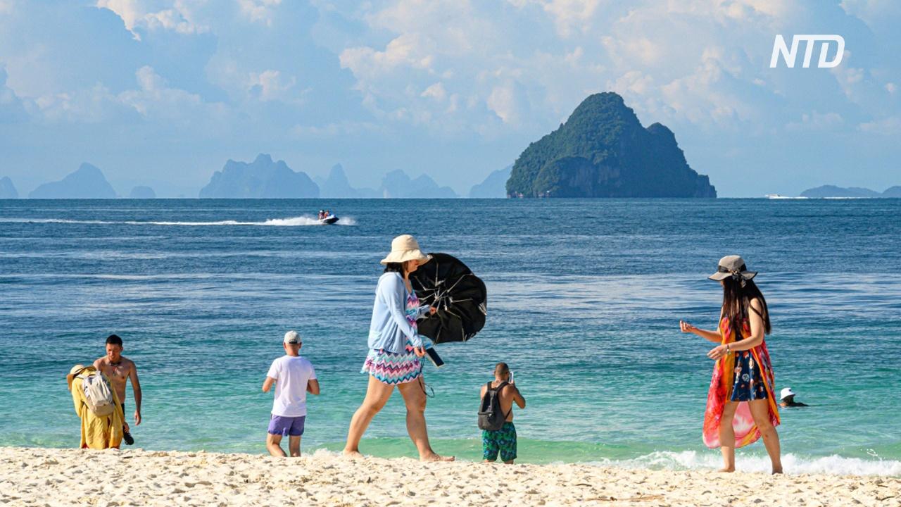 Тайский остров Пхукет отменит карантин для вакцинированных туристов
