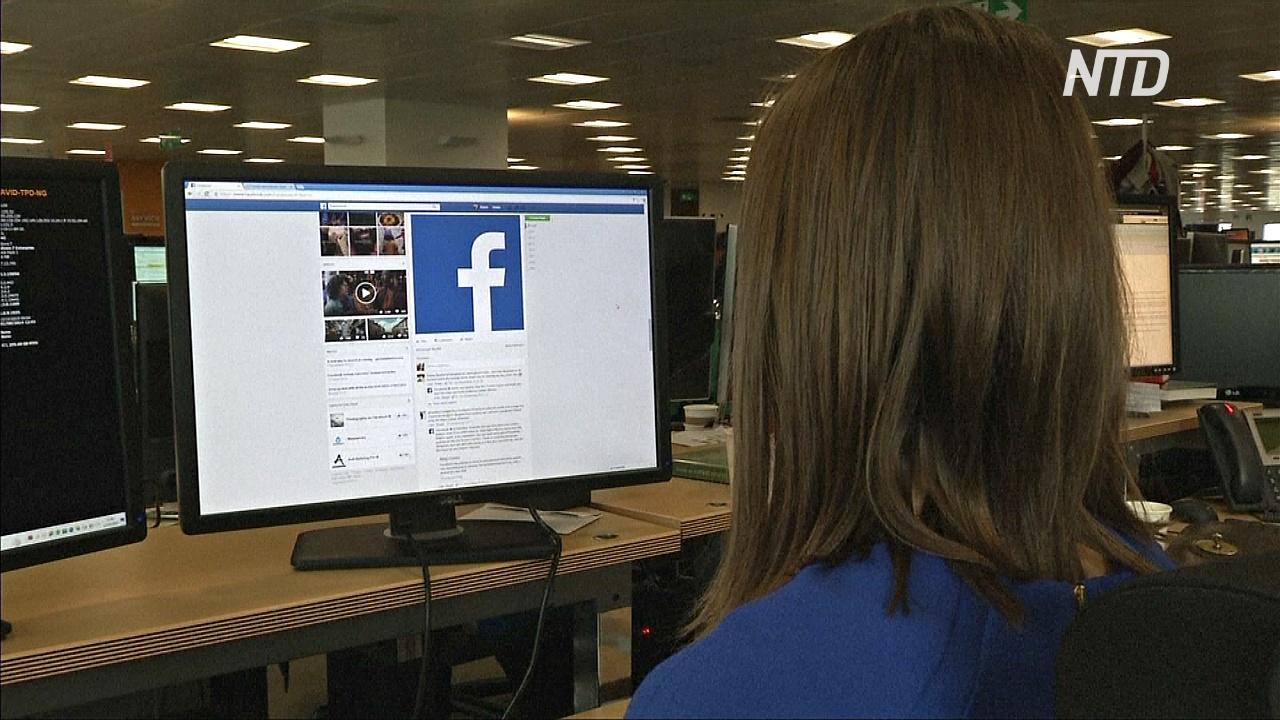 Данные более 500 млн пользователей Facebook могли быть похищены