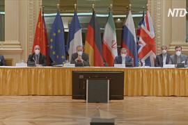 США начали непрямые переговоры с Ираном по возвращению к сделке 2015 года