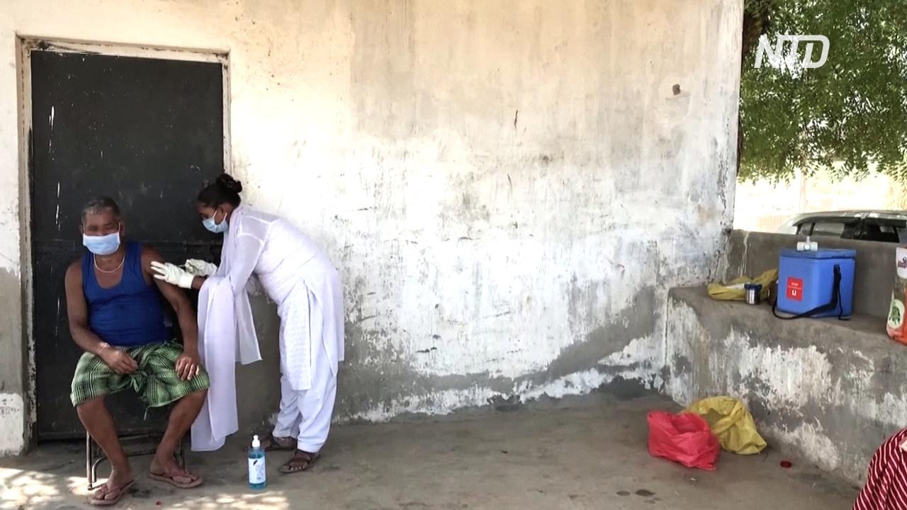 В Индии вакцинируют жителей отдалённых деревень