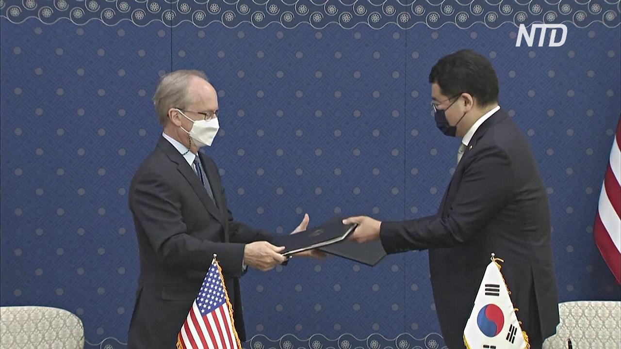 США и Южная Корея подписали договор о разделении расходов на оборону