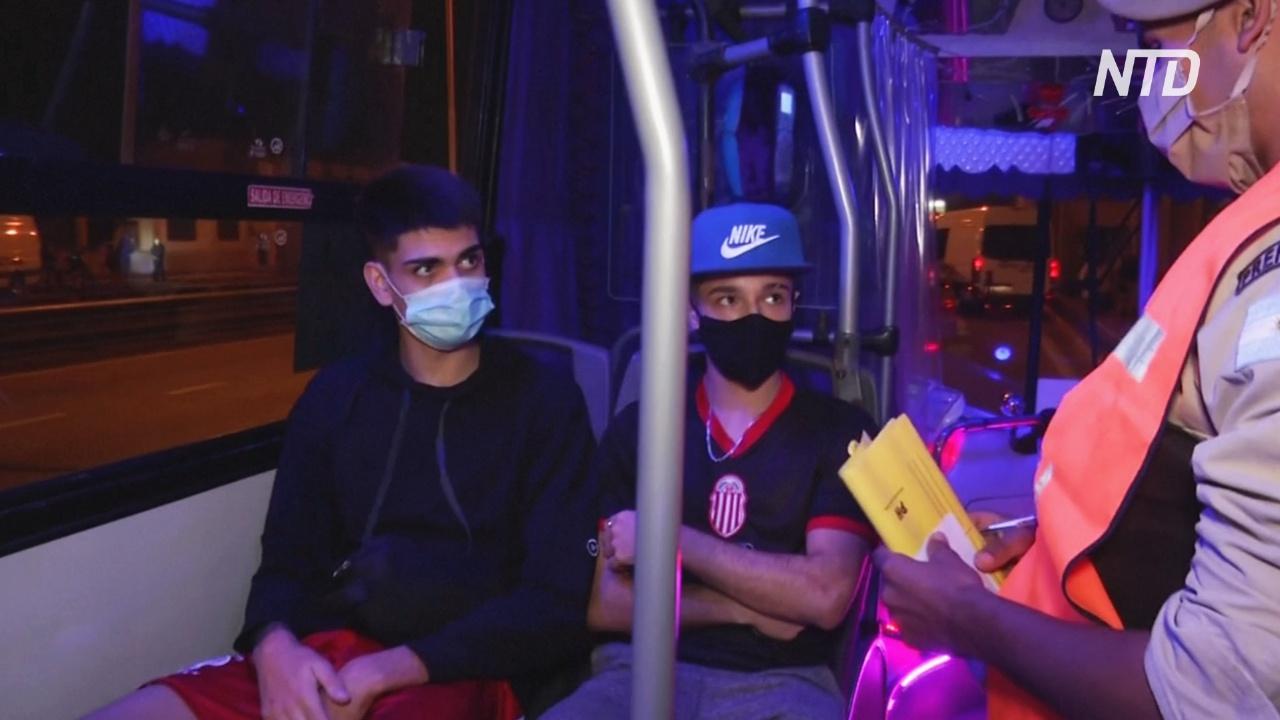 В Аргентине из-за роста заболеваемости COVID-19 ужесточили карантинные меры
