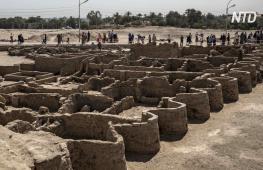 Луксоре нашли затерянный город возрастом 3400 лет