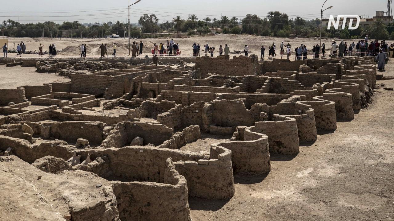 В Луксоре нашли затерянный город возрастом 3400 лет