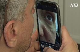 Новый тест определяет коронавирус, сканируя глаз человека
