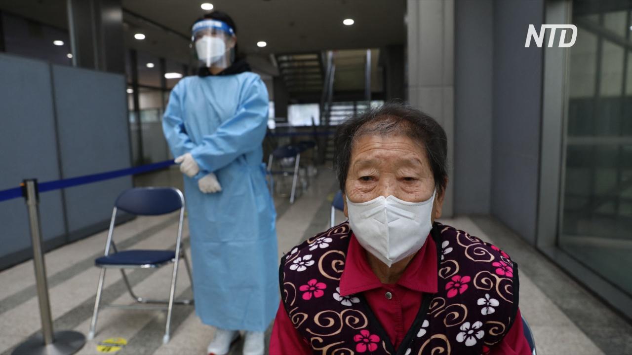В Южной Корее выявили рекордное с января суточное число заболевших COVID