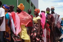 ООН: почти миллион человек голодает в охваченном конфликтом Мозамбике