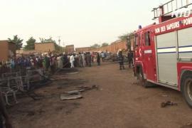 При пожаре в школе в Нигере погибло более 20 детей