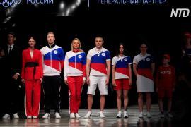 В Москве представили форму российских спортсменов для Игр в Токио