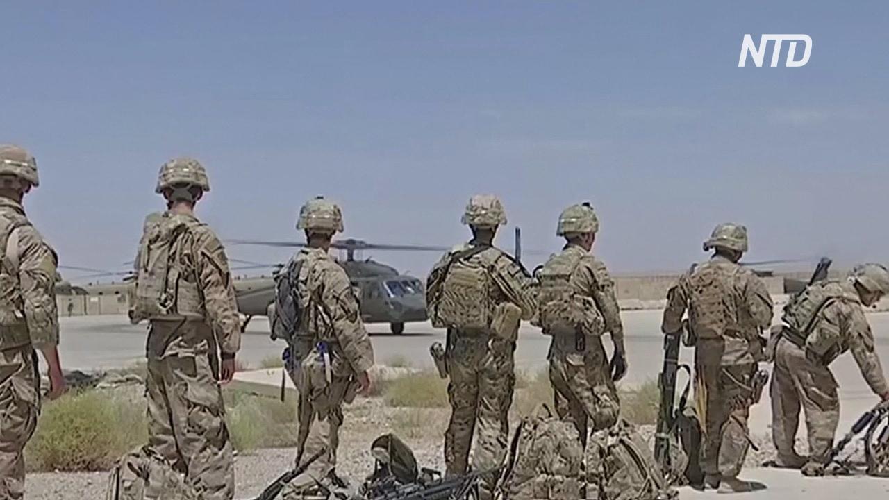 США выводят войска из Афганистана, но будет ли это концом войны?