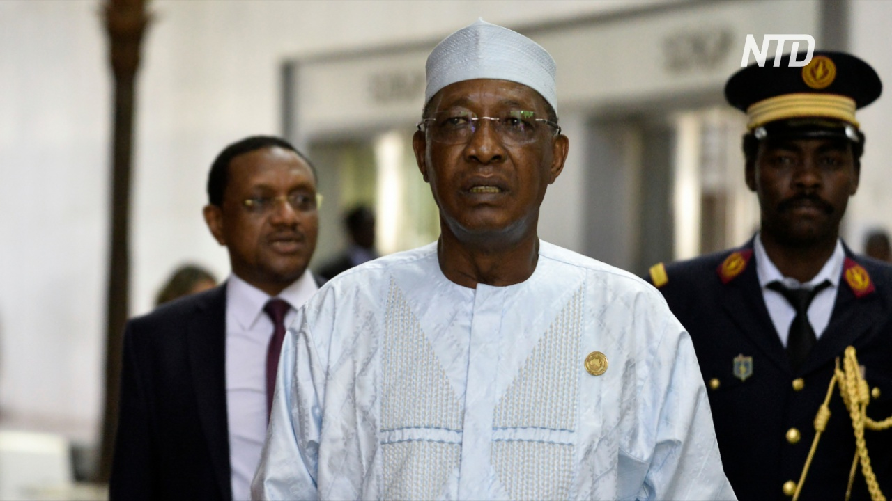 Президент Чада убит, армия обещает выборы через 18 месяцев