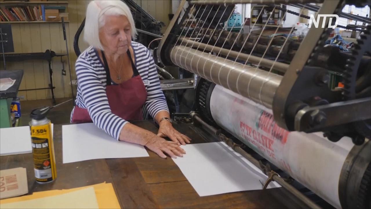 Винтажную типографию вернули к жизни в австралийском Питерборо