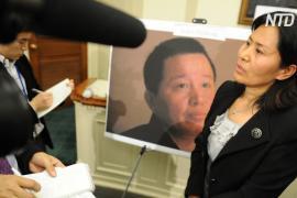 Жена известного китайского адвоката Гао Чжишэна не верит, что её муж всё ещё жив
