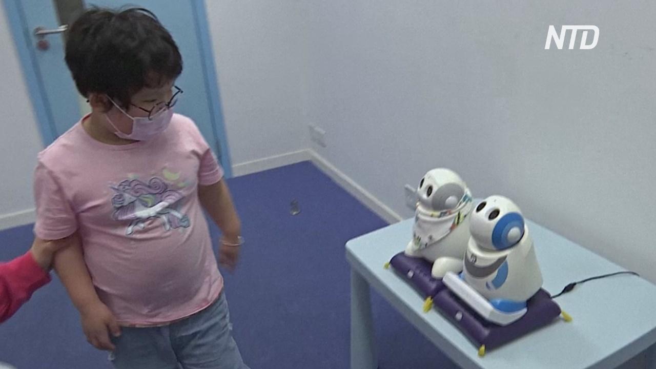 Как роботы помогают детям-аутистам в Гонконге развивать социальные навыки