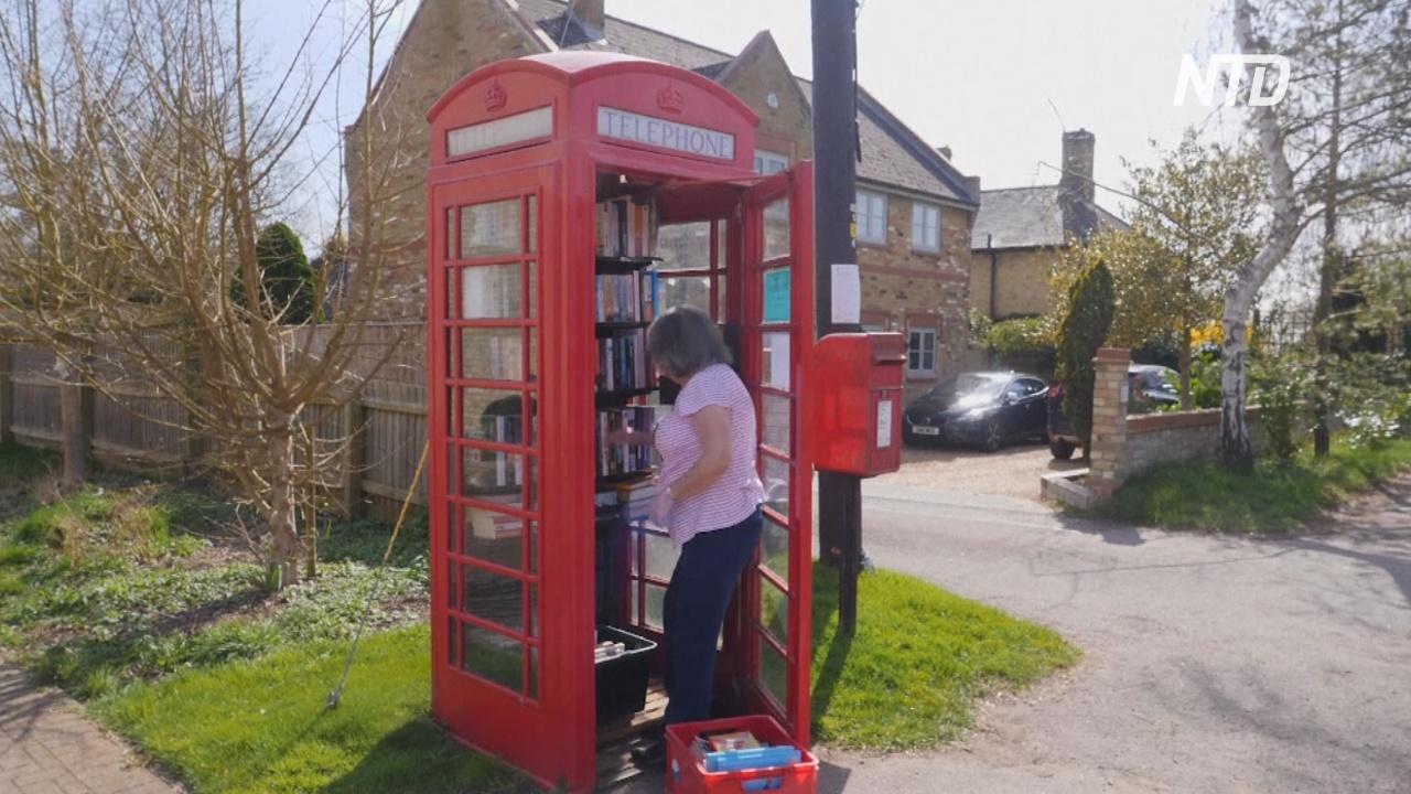 Красные телефонные будки в Великобритании превращают в музеи и библиотеки