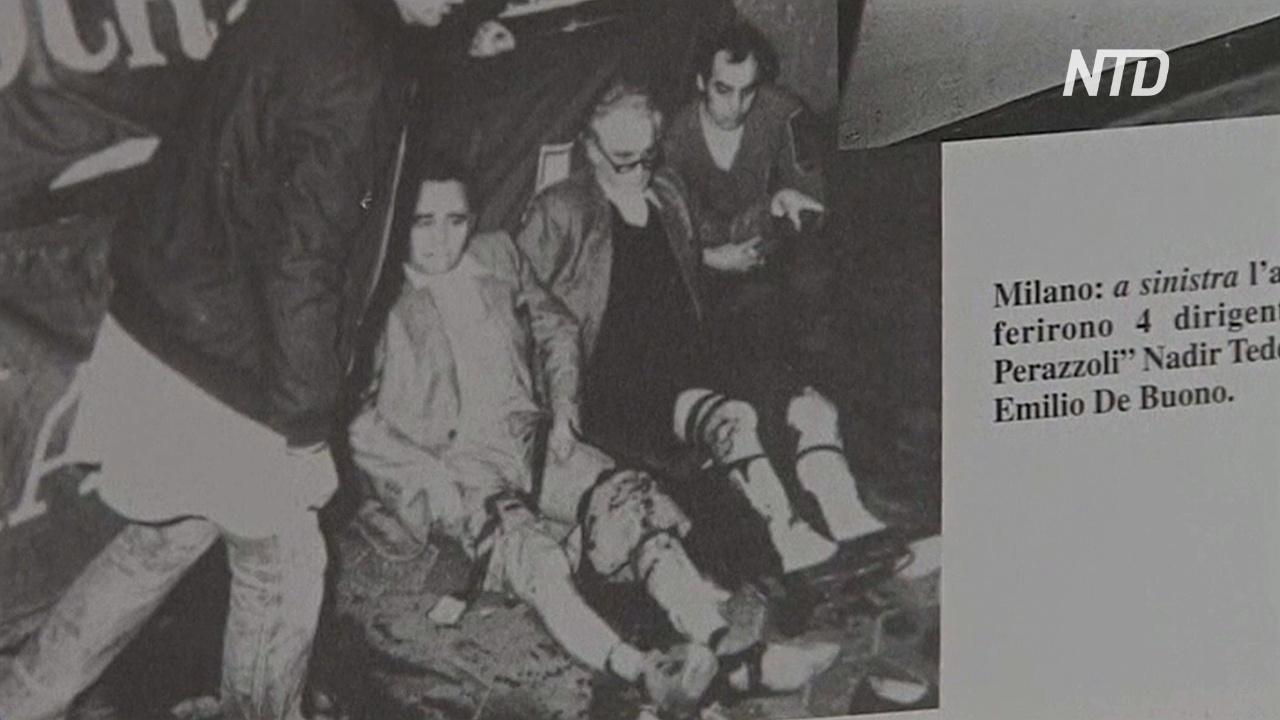Семерых бывших членов леворадикальных группировок Италии арестовали во Франции