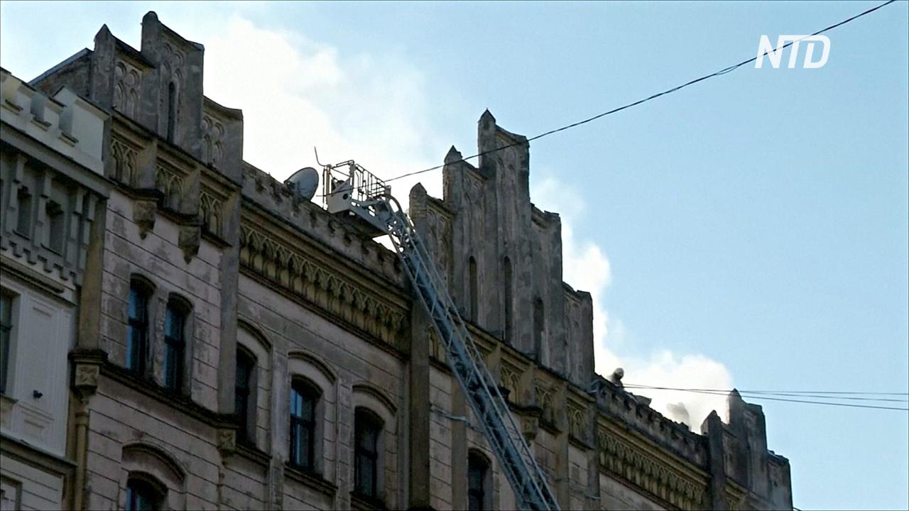 Власти Риги обещают закрыть нелегальные хостелы после смертоносного пожара