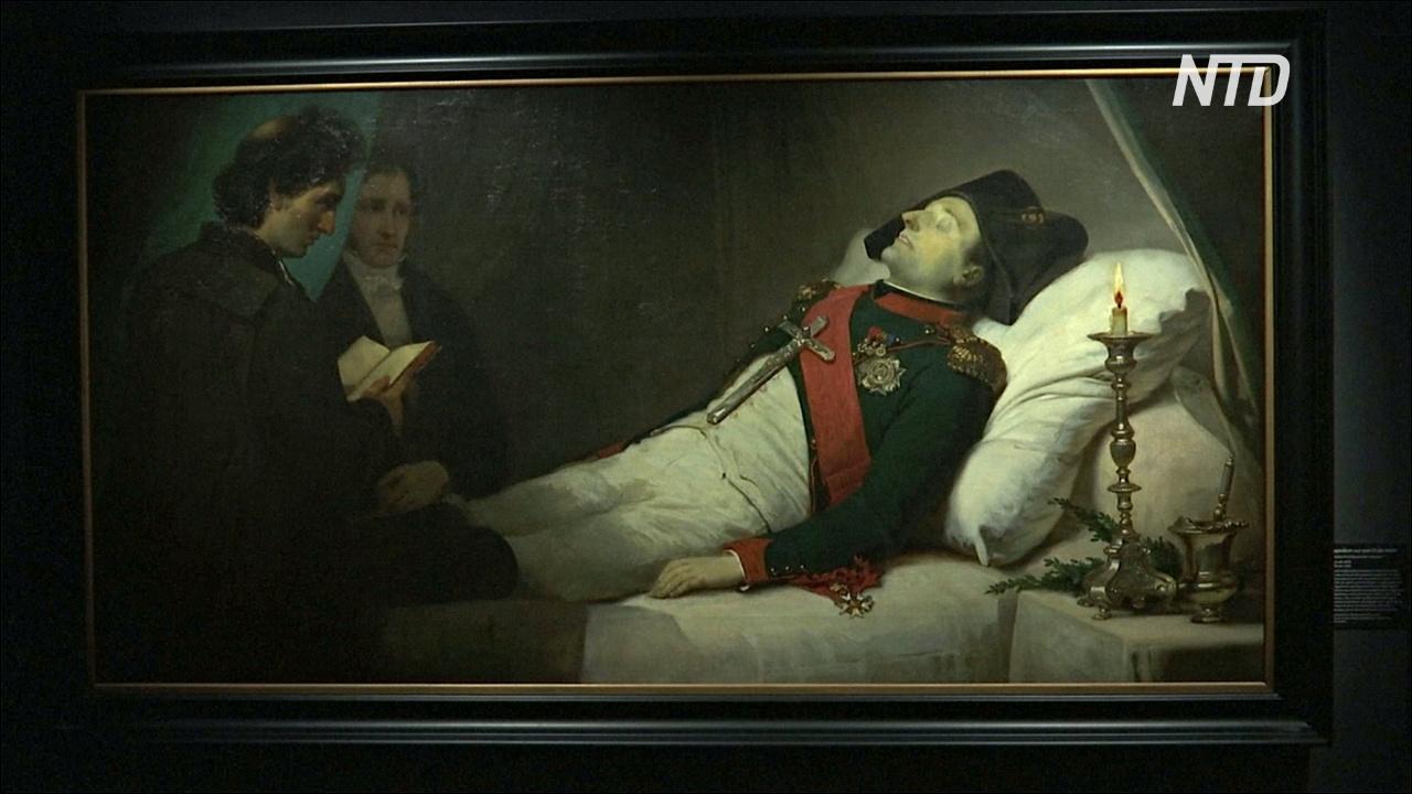«Наполеона больше нет»: в Париже подготовили выставку к 200-летию со дня смерти полководца