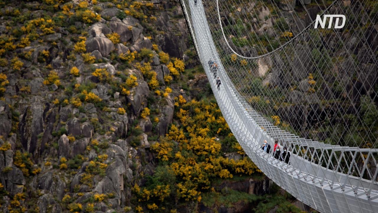 Самый длинный в мире подвесной пешеходный мост построили в Португалии