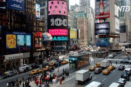 Нью-Йорк планирует снять все карантинные ограничения 1 июля