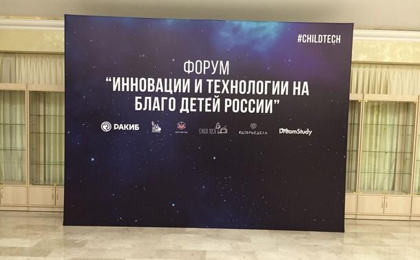 Изготовление качественных пресс воллов в Москве