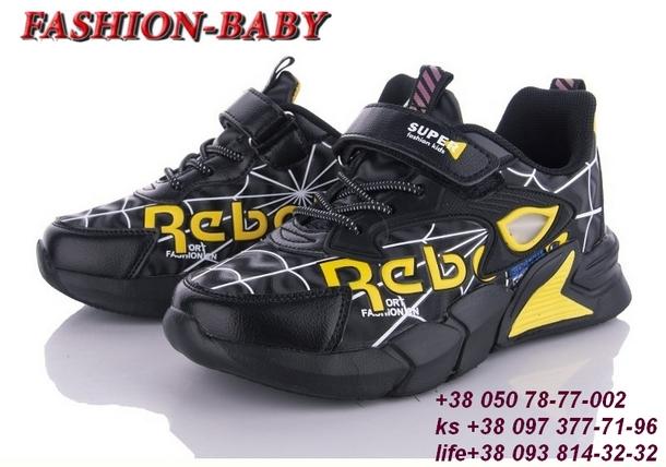 Fashion-Baby – доступная женская, мужская и детская обувь оптом