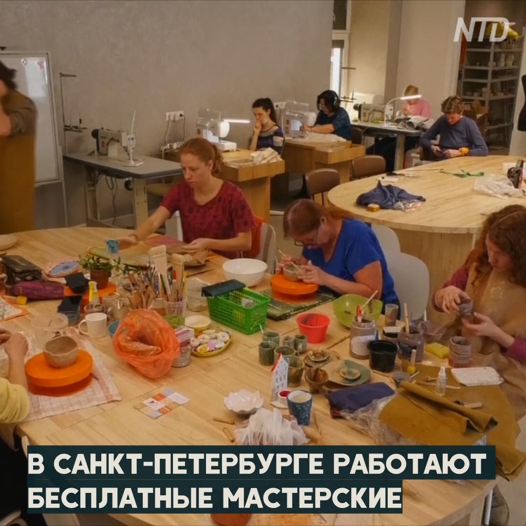 Шитьё, столярное и гончарное дело: кого пускают в бесплатные мастерские в Петербурге