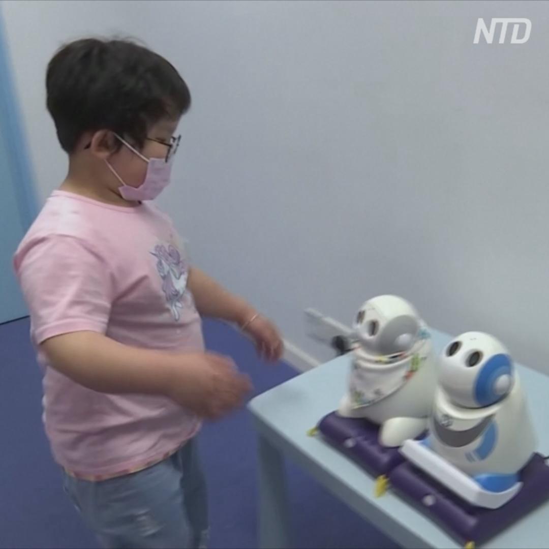 Как роботы помогают детям с аутизмом