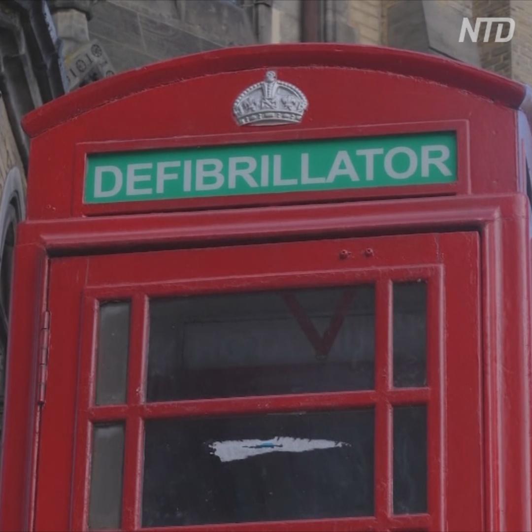 Как решили использовать знаменитые красные телефонные будки в Великобритании