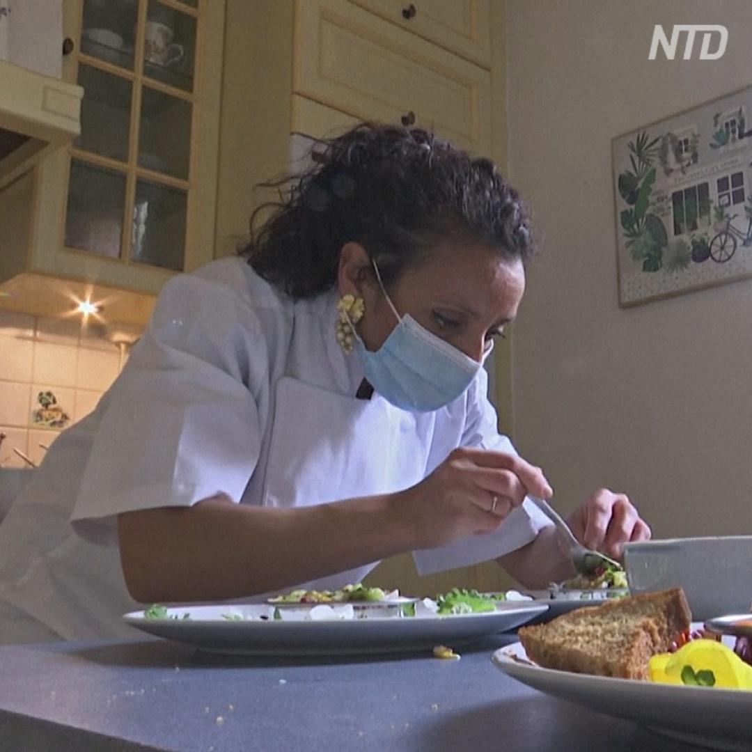 Частные шеф-повара ходят по квартирам Парижа и готовят изысканные блюда
