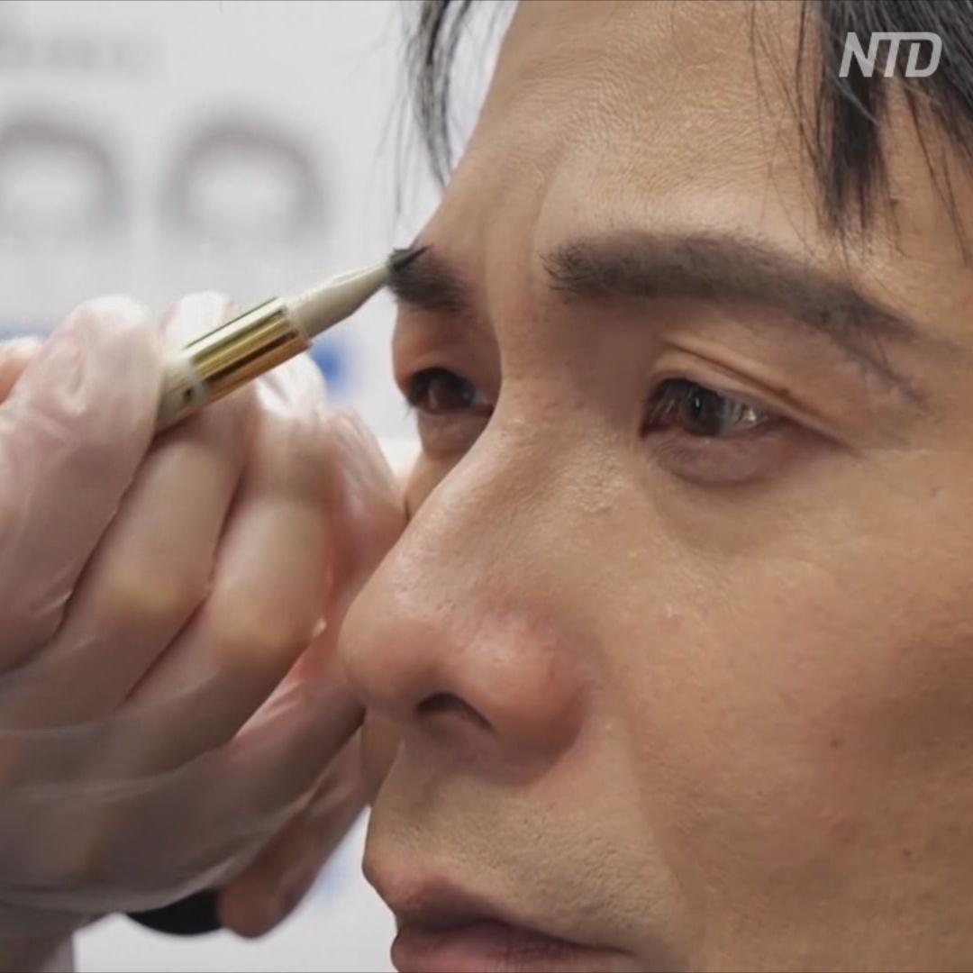 Макияж для мужчин становится в Японии новой нормой