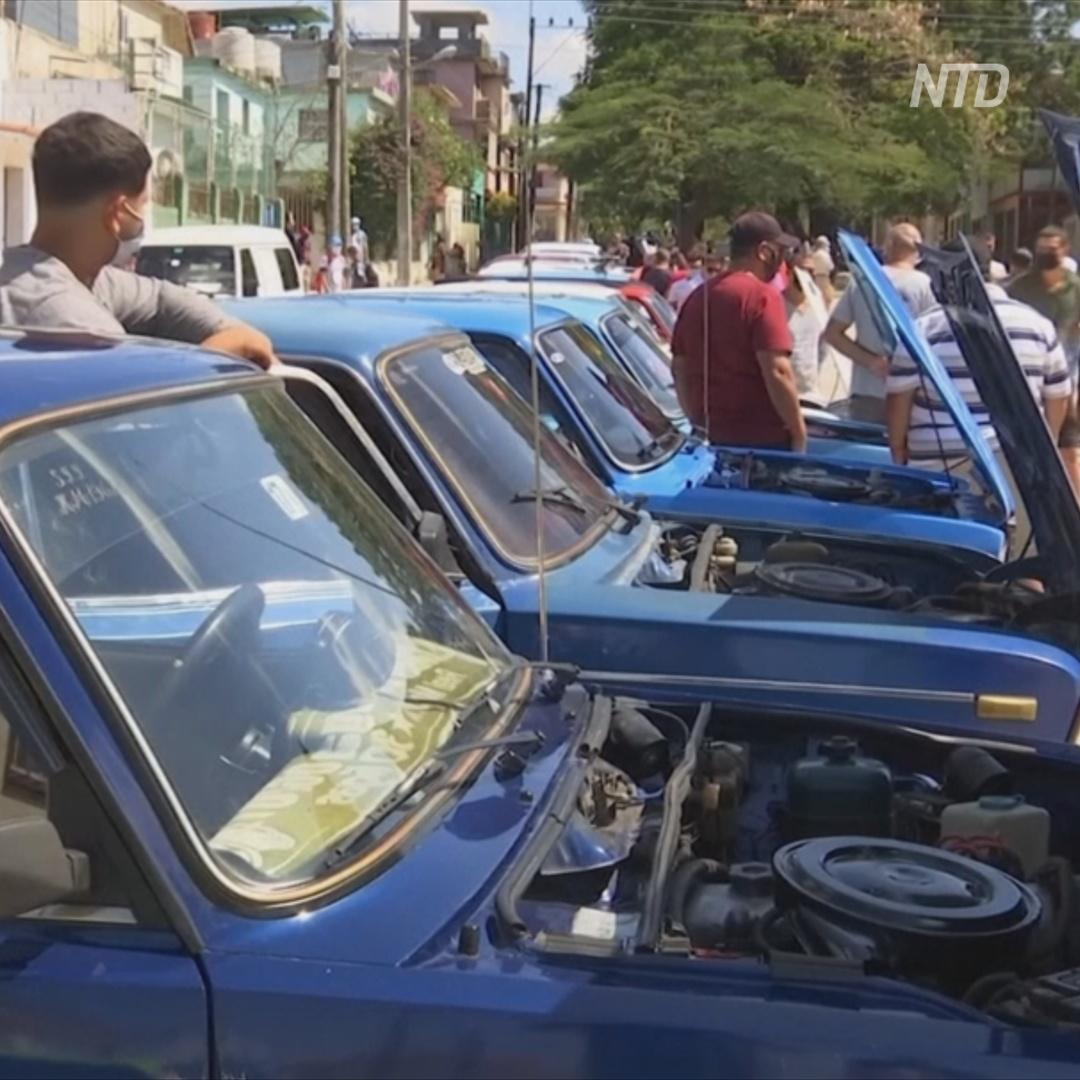 Клуб поклонников автомобилей Lada появился на Кубе