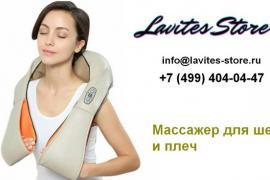 LAVITES-STORE.RU – приобретение уникальных подарков
