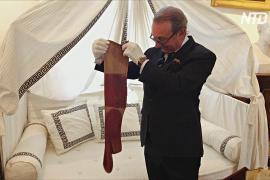Вещи с пятнами крови Наполеона Бонапарта выставляют на торги
