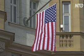 Посольство США в Москве прекращает выдачу туристических и деловых виз