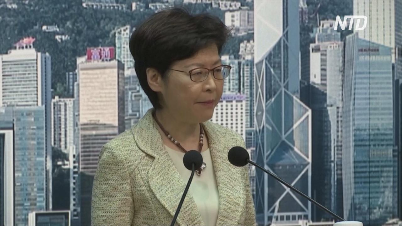 Власти Гонконга заговорили о законе, который будет определять «фейковые» новости