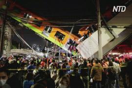 В Мехико обрушился метромост: не менее 15 погибших
