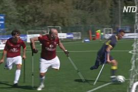 Одноногие футболисты приняли участие в необычном чемпионате в Риме