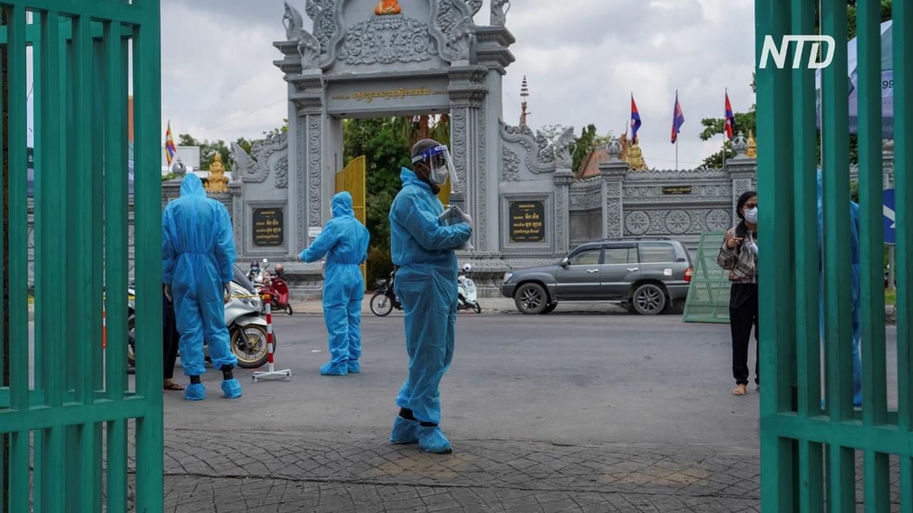 В столице Камбоджи завершился полный локдаун