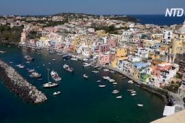 Остров Прочида выбрали культурной столицей Италии 2022 года