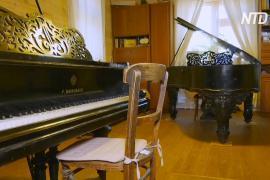 В подмосковном музее-усадьбе хранятся 15 старинных пианино и роялей