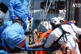 В Атлантике спасли 30 мигрантов, пятерых пришлось госпитализировать