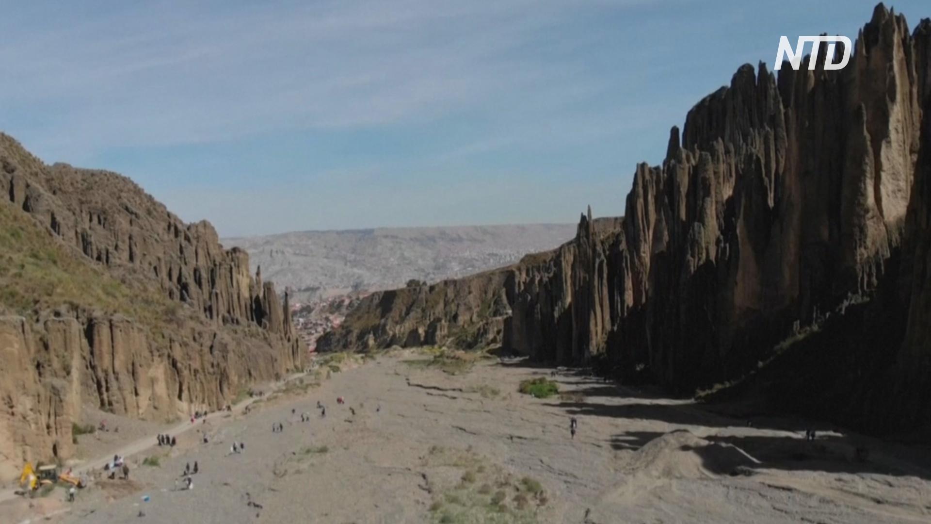 Боливийцы собрались, чтобы очистить от мусора Долину душ