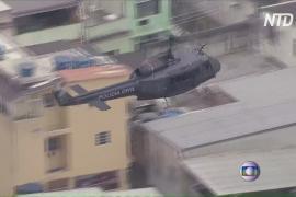 Облава на наркоторговцев в Рио: в перестрелке погибло 25 человек